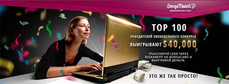 Работа по вакансии: Модель для примерок (г Москва)